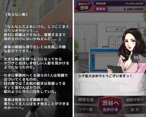 秘书变漂亮也会成为玩家升级的目标之一