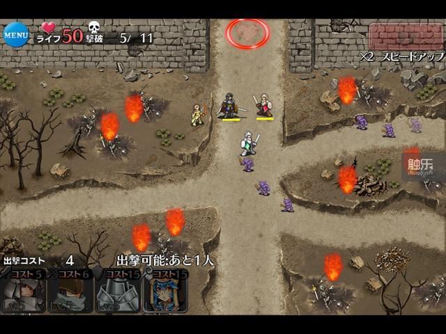 《千年战争》的游戏画面