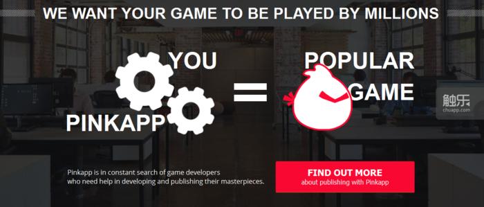 """游戏由独立开发者的""""好朋友""""Pinkapp"""