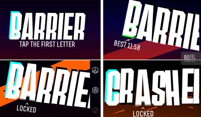 我喜欢《障碍X》里选择关卡这个简洁的设计,同时这些字母还担任着最高纪录统计
