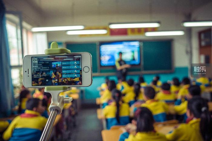 基本所有的教学活动都开放了直播,也许未来这会成为常态