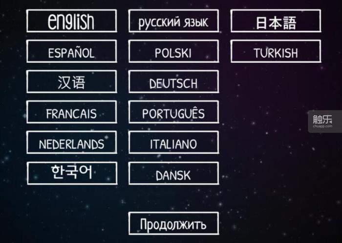 最新的《立方逃脱:剧院》提供15种语言版本