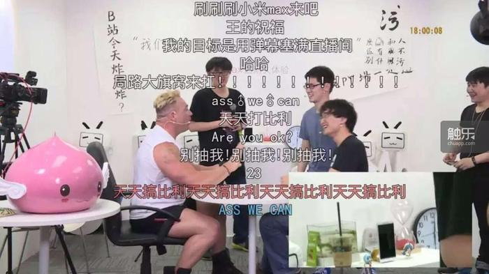 比利·海灵顿低调降临上海,将参与最大ro展