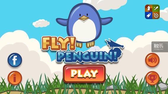 付君伟之前所开发的《飞吧!企鹅!》