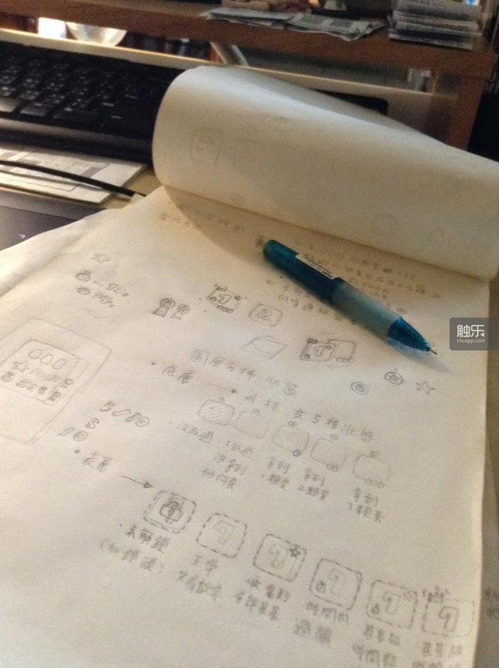 《滚滚龟》的关卡设计草稿