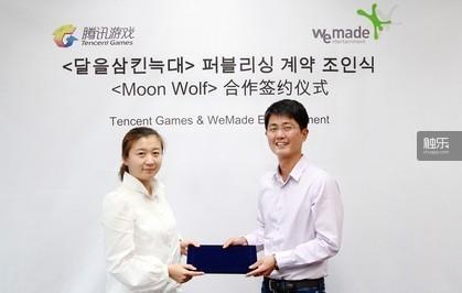 2013年Wemade曾与腾讯移动游戏平台签署手游《Moon Wolf》的合作,但该游戏也并未取得太大成功