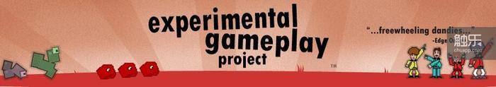 Experimental Gameplay Project孕育了相当多的独立游戏原型
