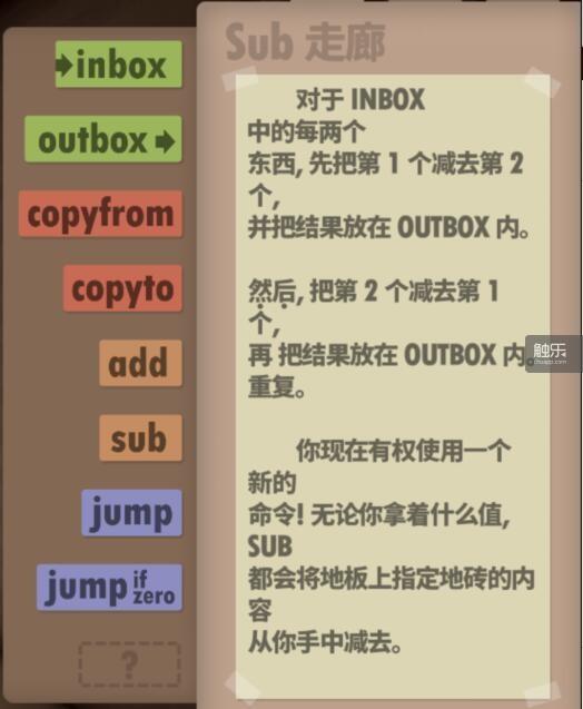 这些看起来是中文字组合的需求让我怀疑自己的语文水平