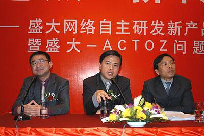 """2003年8月18日,上海盛大与韩国Actoz""""秘密和解"""""""