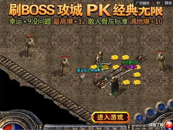 甚至有些私服还更改了攻城战的次数,玩家可以在该私服中无限制参与攻城战