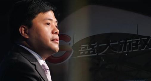 2014年11月27日,陈天桥卸任盛大游戏相关职务