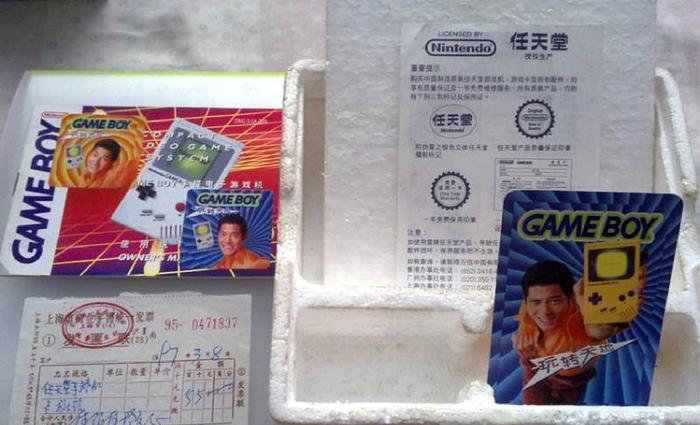 1990年代中期,香港万信代理任天堂的Game Boy系列掌机,在中国大陆发售