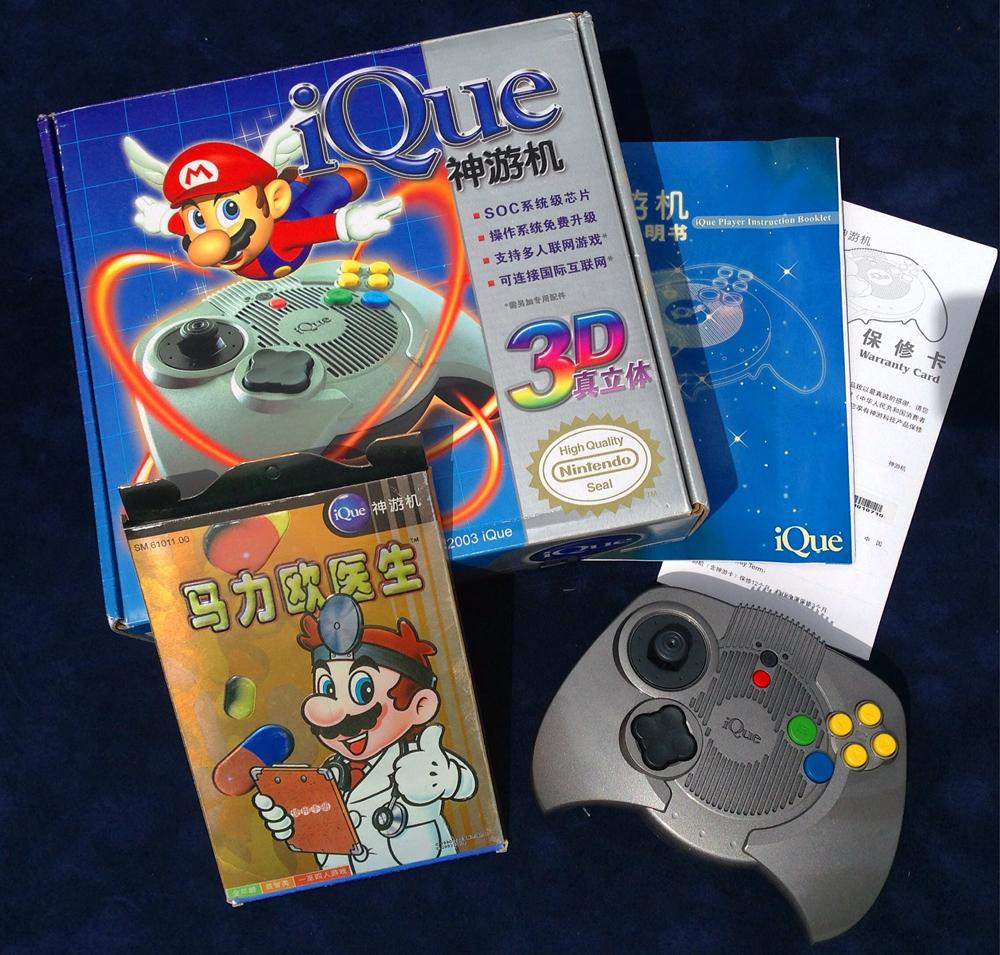 虽然改造自N64,但神游机的软硬件自成体系,与N64并不兼容