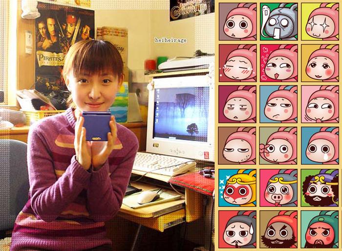 """""""小神游SP设计大赛""""的获胜者崇子,后来流行的""""潘斯特""""头像表情同样出自这位女孩之手"""