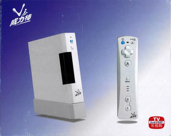 """国内某公司推出的一款名为""""Vii""""(威力棒)的游戏机,主机和手柄的外观酷似任天堂的Wii"""