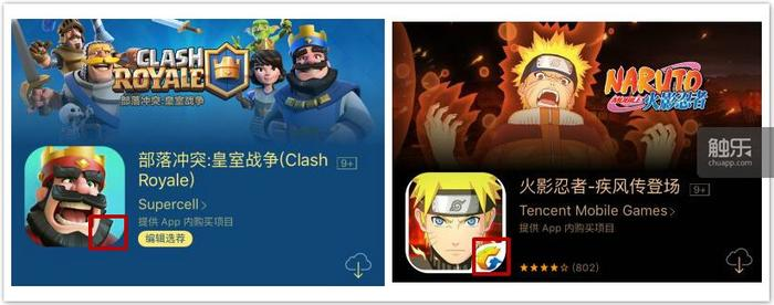 《皇室战争》是一款特殊的联运游戏,也是唯一一款非腾讯代理上架微信及手Q平台的游戏