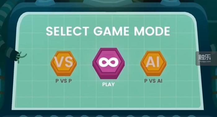 游戏模式选择界面