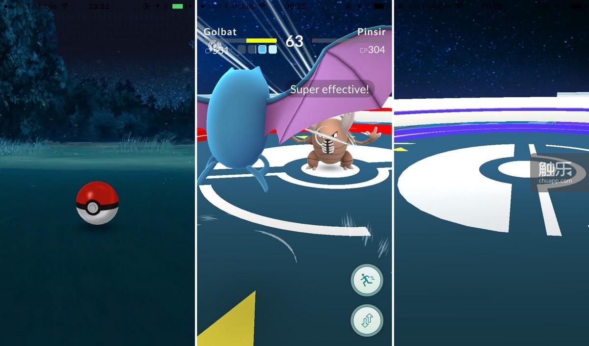 神奇宝贝攻略 关于 Pokemon GO 你需要知道的