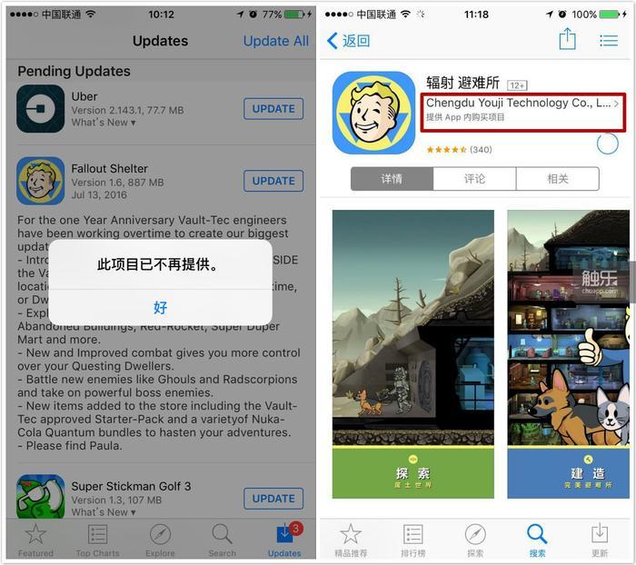Cheng Youji账号的相关下载显示,该账号系盛大游戏所有
