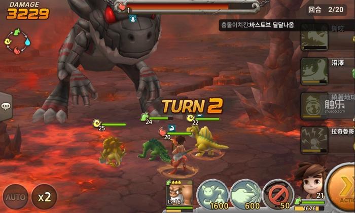 突袭战中面对机械恐龙,这场战斗中机械恐龙各种攻击都非常炫酷
