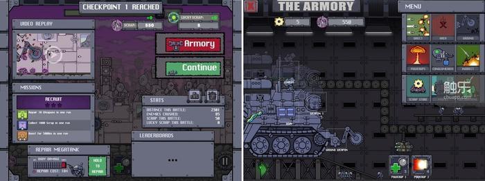 检查站用于后勤管理,只是两个检查站之间的间隔距离太短了;游戏装备系统的可视化程度相当高,而且所有武器一开始都是解锁的