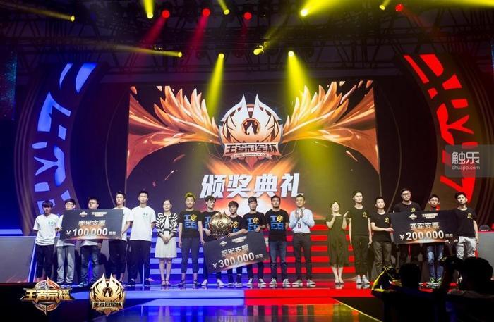 腾讯主办的《王者荣耀》电竞赛事——王者冠军杯