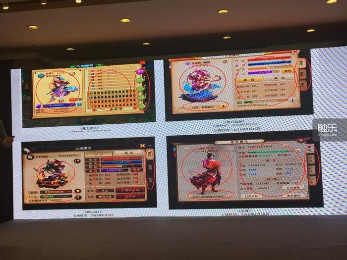 为了说明回合制大同小异,邢山虎先生列举了几款其他的游戏