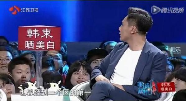 刘烨在电视节目上谈自己的游戏生涯