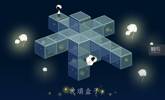 """名为""""玻璃盒子""""的关卡,试图表现""""秘密""""的主题"""