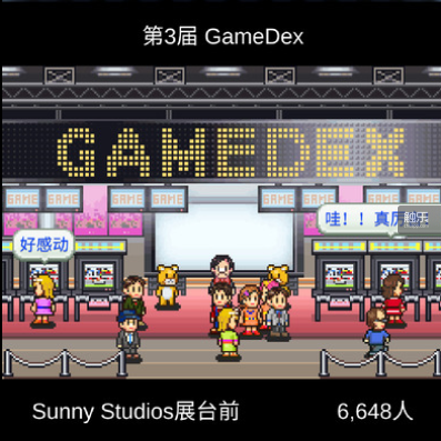 汉化版《游戏开发物语》
