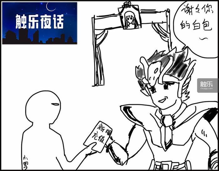 作者:小罗