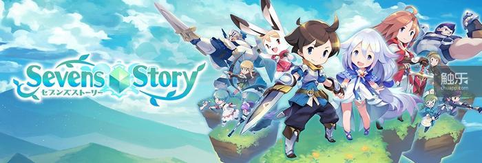 翻盖机时代的社交游戏名作《Seven's Story》将由Cygames重新制作并登录智能手机平台