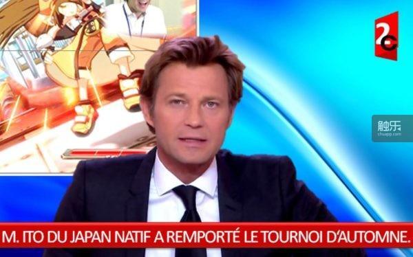 法国媒体乃至都报道了这个谎话