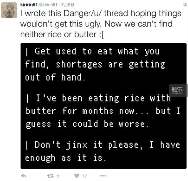 """游戏作者在推特写道:""""我希望现实不会变得这么糟,但现在我们已经买不到米和黄油了。"""""""