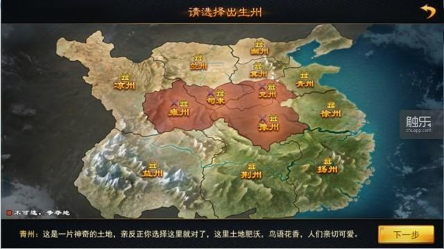 游戏大地图