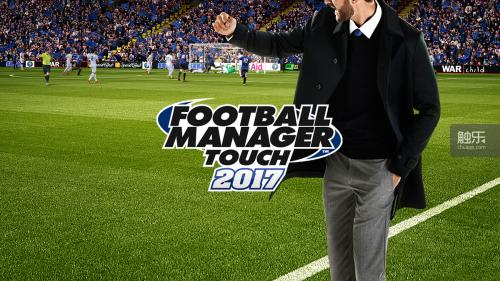 《足球经理触摸版2017》上线iPad,可惜还是没有中文汉化
