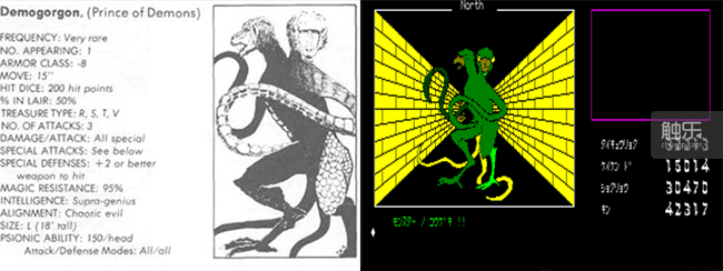 左边是DND怪物指南,右边是《地下城》里的怪物