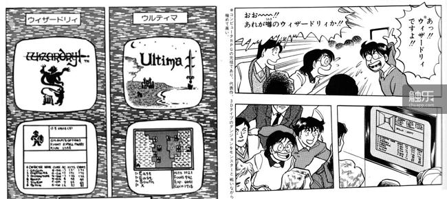 """右边漫画的台词,从右往左分别是:""""啊啊!那是《巫术》啊!""""""""什么!传说中的《巫术》吗?!"""""""