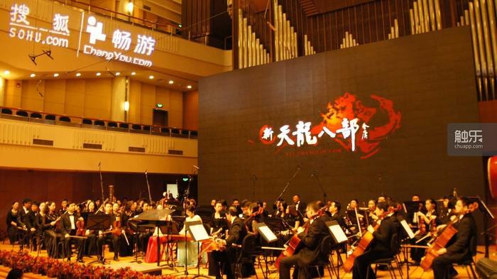 虽然并没有署名,但李佳骐参与制作的天龙八部原声音乐会有召开过